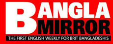 Weekly Bangla Mirror |